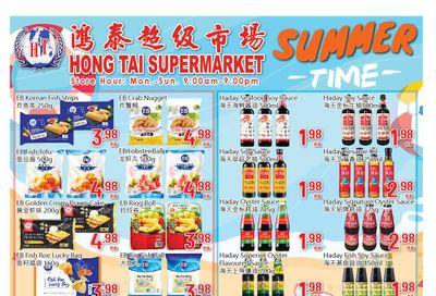 Hong Tai Supermarket Flyer June 18 to 24