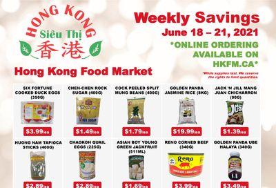 Hong Kong Food Market Flyer June 18 to 21