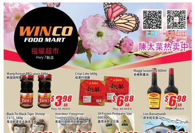 WinCo Food Mart (HWY 7) Flyer June 24 to 30