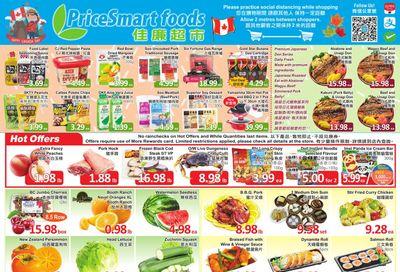 PriceSmart Foods Flyer June 24 to 30