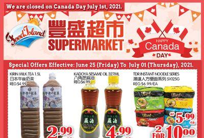 Food Island Supermarket Flyer June 25 to July 1