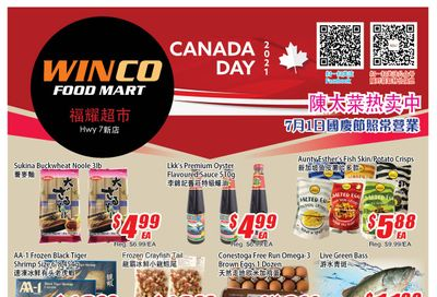 WinCo Food Mart (HWY 7) Flyer July 1 to 7