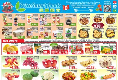 PriceSmart Foods Flyer July 1 to 7