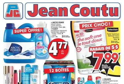 Jean Coutu (QC) Flyer July 8 to 14