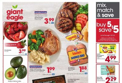 Giant Eagle (OH, PA) Weekly Ad Flyer July 8 to July 14