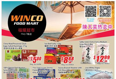 WinCo Food Mart (HWY 7) Flyer July 8 to 14