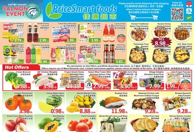 PriceSmart Foods Flyer July 8 to 14
