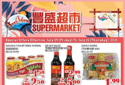 Food Island Supermarket Flyer July 9 to 15