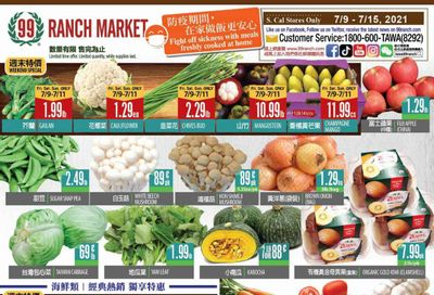 99 Ranch Market (CA, MD, NJ, OR, TX, WA) Weekly Ad Flyer July 9 to July 11