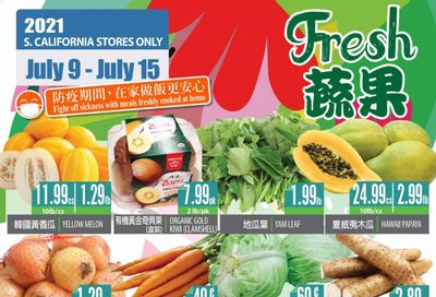 99 Ranch Market (CA, MD, NJ, OR, TX, WA) Weekly Ad Flyer July 9 to July 15