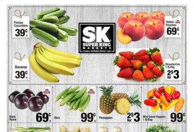Super King Markets (CA) Weekly Ad Flyer July 14 to July 20