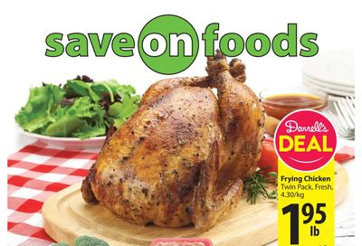 Save on Foods (BC) Flyer July 15 to 21