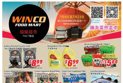 WinCo Food Mart (HWY 7) Flyer July 15 to 21