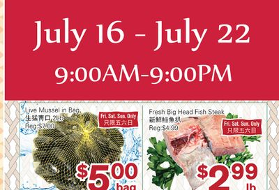 First Choice Supermarket Flyer July 16 to 22