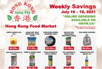 Hong Kong Food Market Flyer July 16 to 19