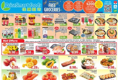 PriceSmart Foods Flyer July 22 to 28