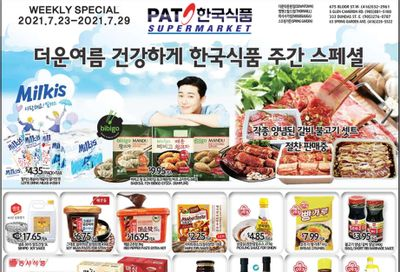 PAT Mart Flyer July 23 to 29
