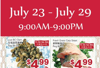 First Choice Supermarket Flyer July 23 to 29