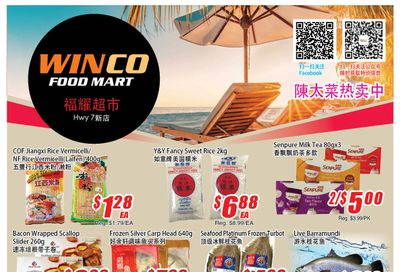 WinCo Food Mart (HWY 7) Flyer July 29 to August 4
