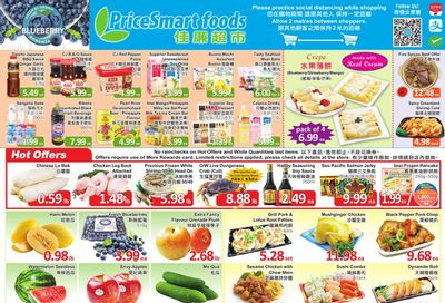 PriceSmart Foods Flyer July 29 to August 4