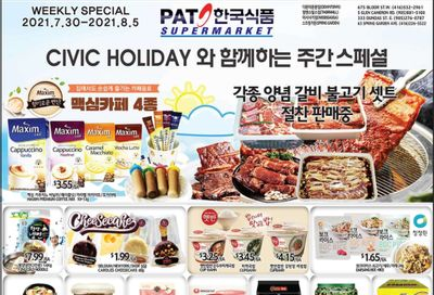 PAT Mart Flyer July 30 to August 5