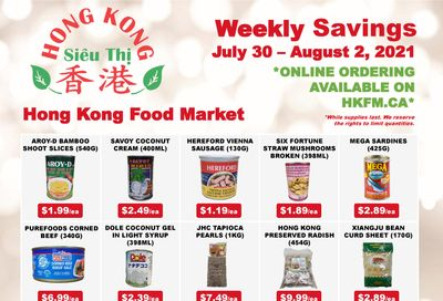 Hong Kong Food Market Flyer July 30 to August 2
