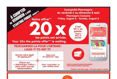Pharmaprix Flyer August 7 to 12