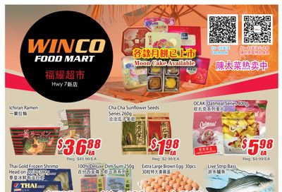 WinCo Food Mart (HWY 7) Flyer August 12 to 18