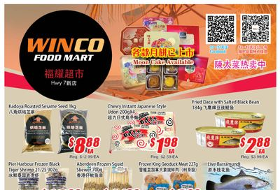 WinCo Food Mart (HWY 7) Flyer August 19 to 25