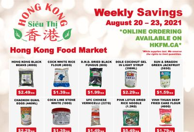 Hong Kong Food Market Flyer August 20 to 23