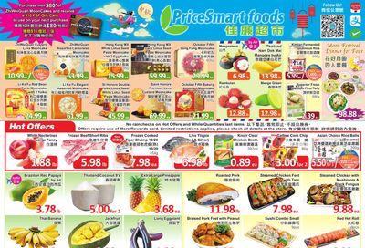 PriceSmart Foods Flyer August 19 to 25