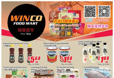 WinCo Food Mart (HWY 7) Flyer August 26 to September 1