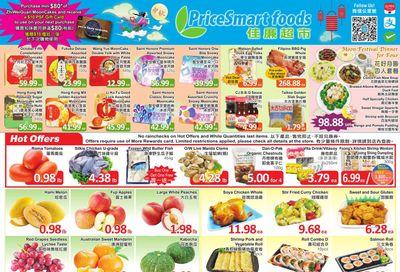 PriceSmart Foods Flyer August 26 to September 1