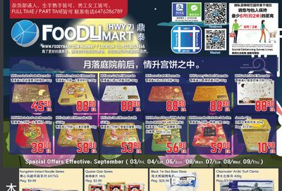 FoodyMart (HWY7) Flyer September 3 to 9