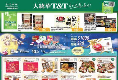 T&T Supermarket (Waterloo) Flyer September 10 to 16