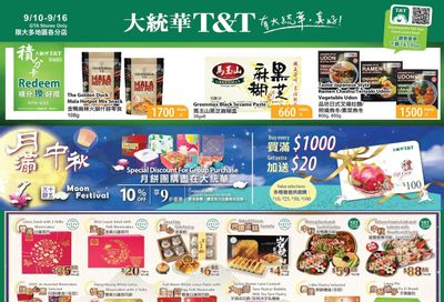 T&T Supermarket (GTA) Flyer September 10 to 16