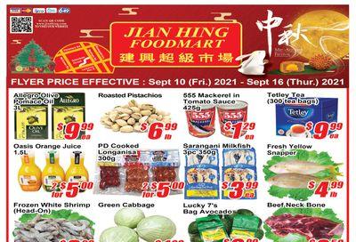 Jian Hing Foodmart (Scarborough) Flyer September 10 to 16