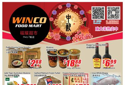 WinCo Food Mart (HWY 7) Flyer September 16 to 22