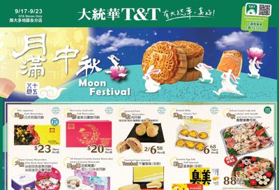 T&T Supermarket (GTA) Flyer September 17 to 23
