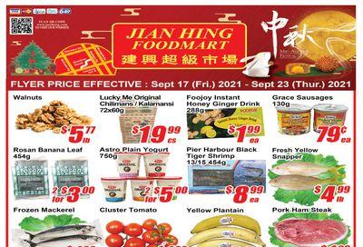 Jian Hing Foodmart (Scarborough) Flyer September 17 to 23