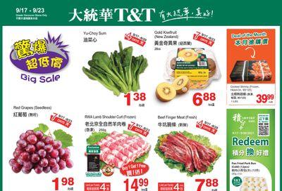 T&T Supermarket (BC) Flyer September 17 to 23