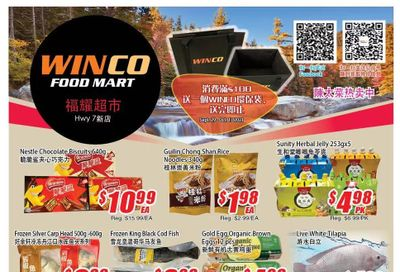 WinCo Food Mart (HWY 7) Flyer September 30 to October 6