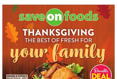 Save on Foods (BC) Flyer October 7 to 13