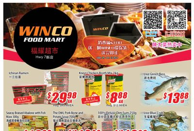 WinCo Food Mart (HWY 7) Flyer October 7 to 13