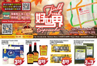 Field Fresh Supermarket Flyer October 8 to 14