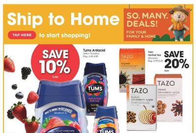 Fry's (AZ) Weekly Ad Flyer October 19 to October 26