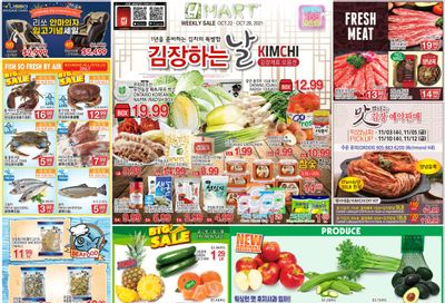 H Mart (ON) Flyer October 22 to 28