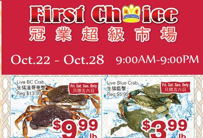 First Choice Supermarket Flyer October 22 to 28