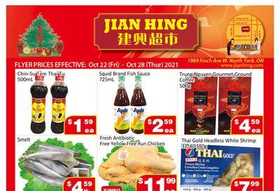 Jian Hing Supermarket (North York) Flyer October 22 to 28