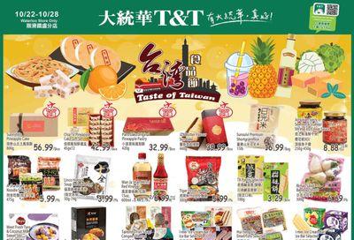 T&T Supermarket (Waterloo) Flyer October 22 to 28